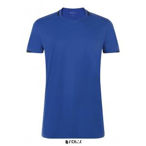 (Camiseta) Equipación clásica adulto personalizada